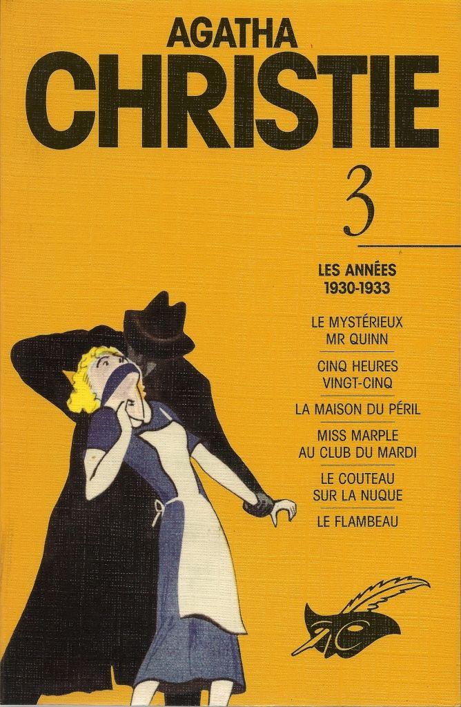 Christie by trichyda
