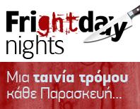 FRIghtDAY NIGHTS