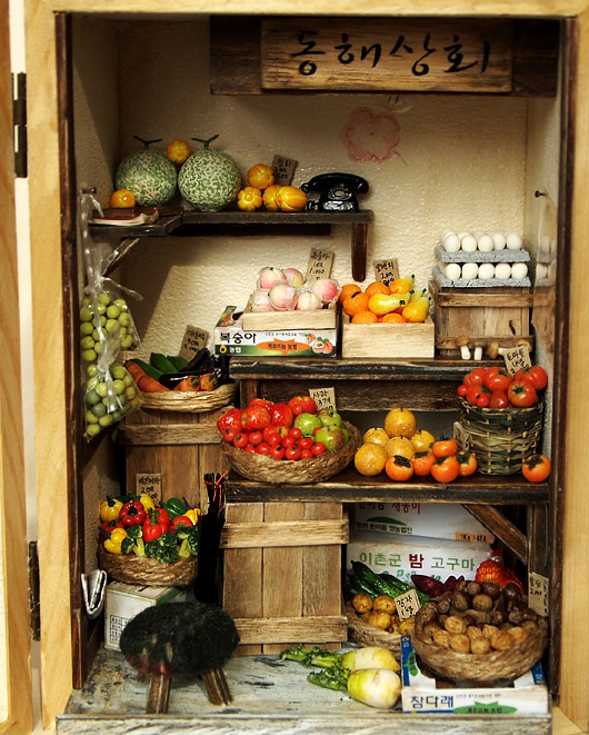 Vintage Small Old Shop- Fruit And Vegetable By