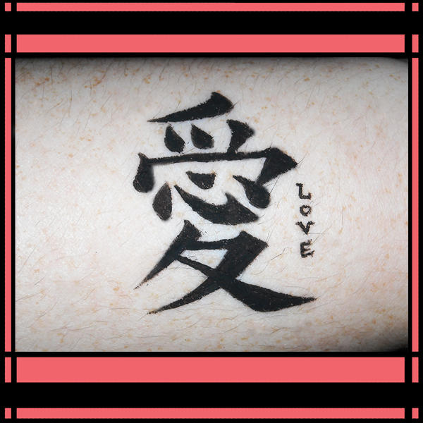 Japanese Kanji For Love By Akariarts On Deviantart
