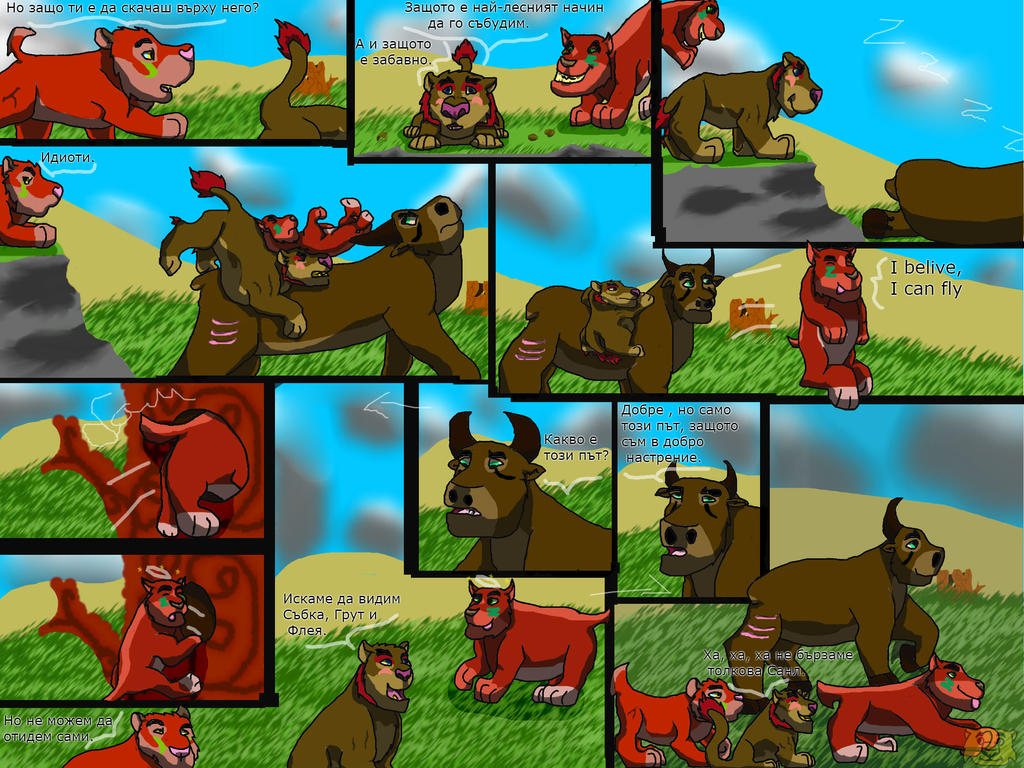 JRO Page.2 (BG) by Lionkid2