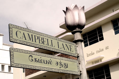 little india 02 by tanintan