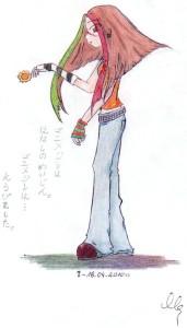 Mistralka's Profile Picture