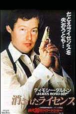 Bruce 007 by zenfidel