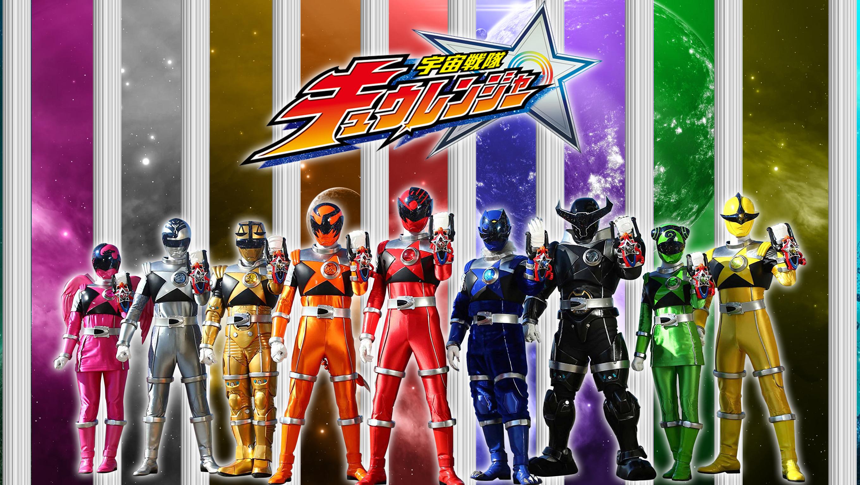 Uchuu Sentai Kyuranger wallpaper