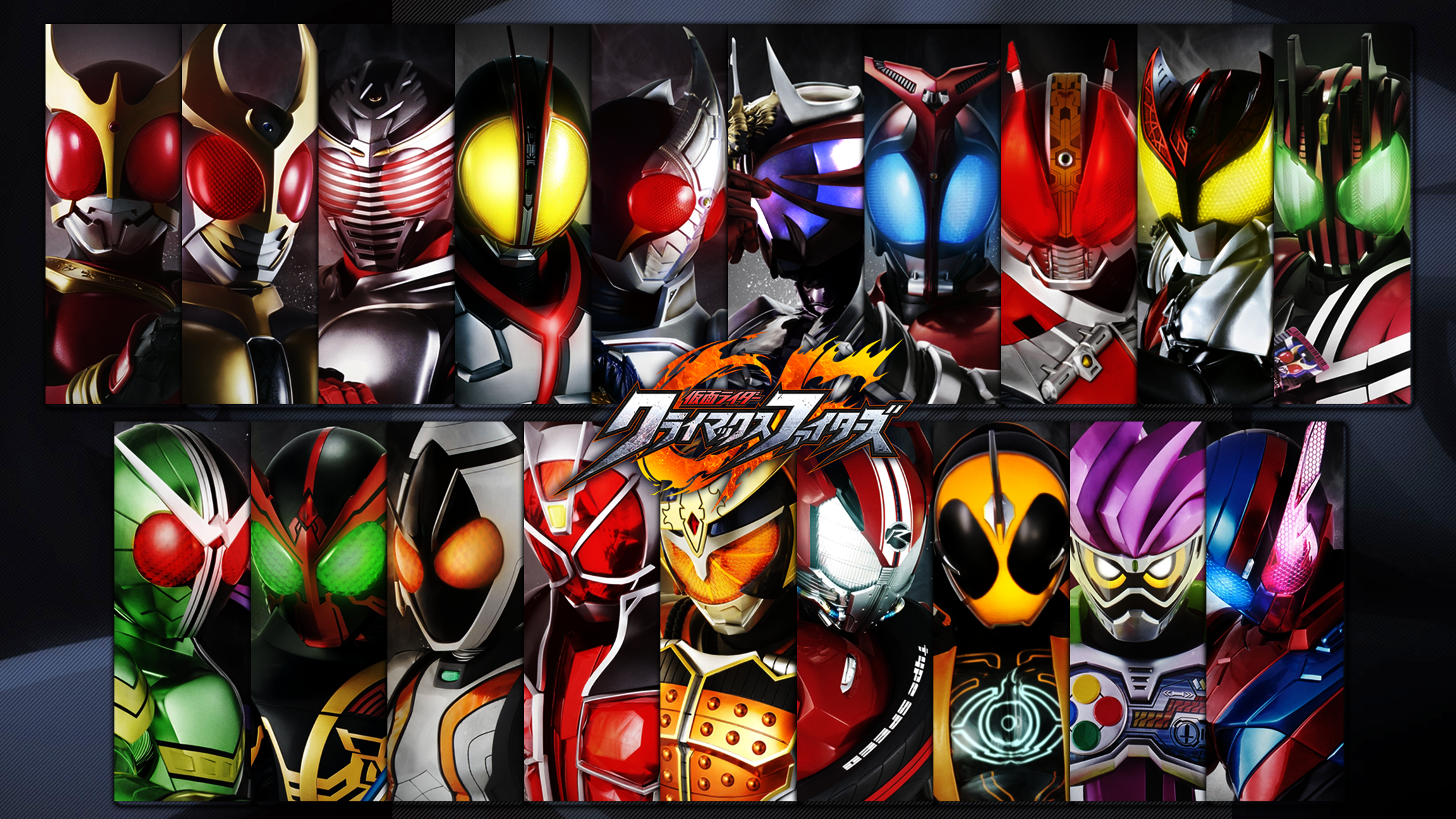 kamen rider climax fighter wallpaper by phonenumber123 on