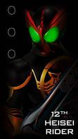 Kamen Rider OOO Smart Phone wallpaper