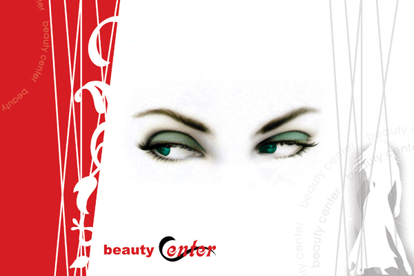 beauty center by ttoocchhii on DeviantArt