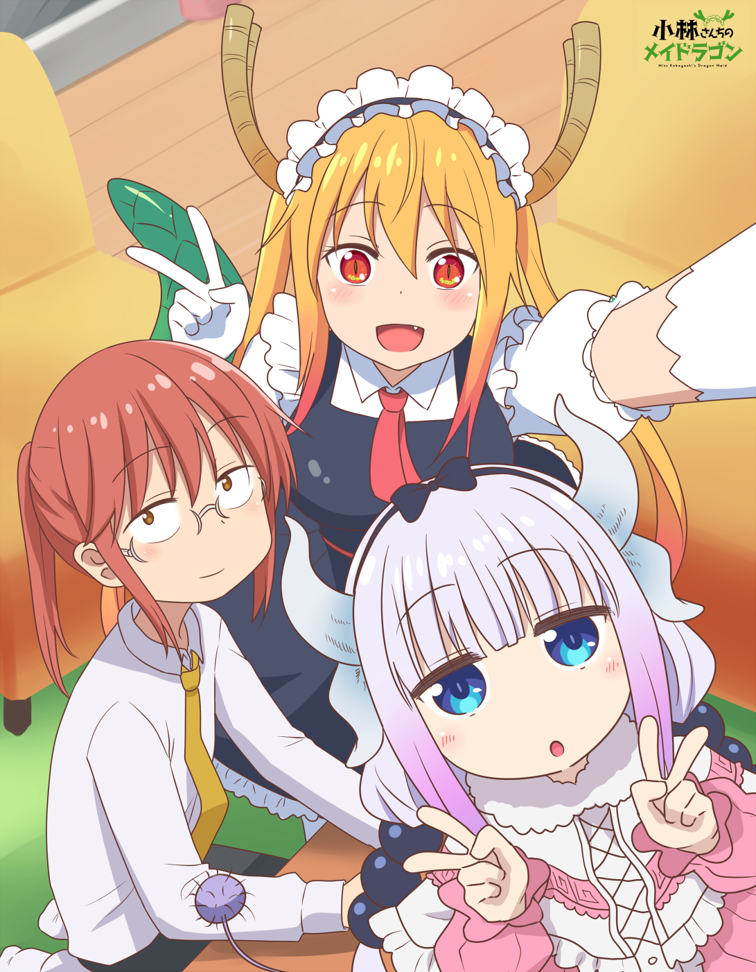 Dragon Maid Anime