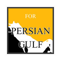 For Persian Gulf