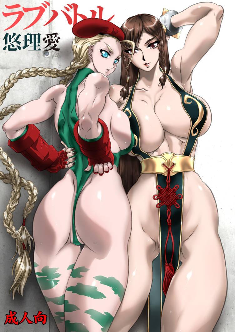 Chunli vs Cammy love Battle by yuriai-dA