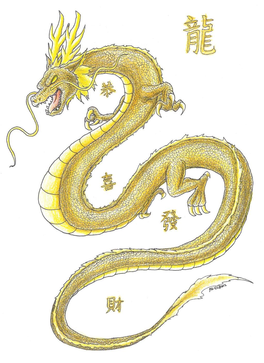 Kaishi (Dragonslayer des Lichtes 1. Generation/ Yuu's 2.Char) Dragon_2012_by_mongaikan_ryu-d4n6045