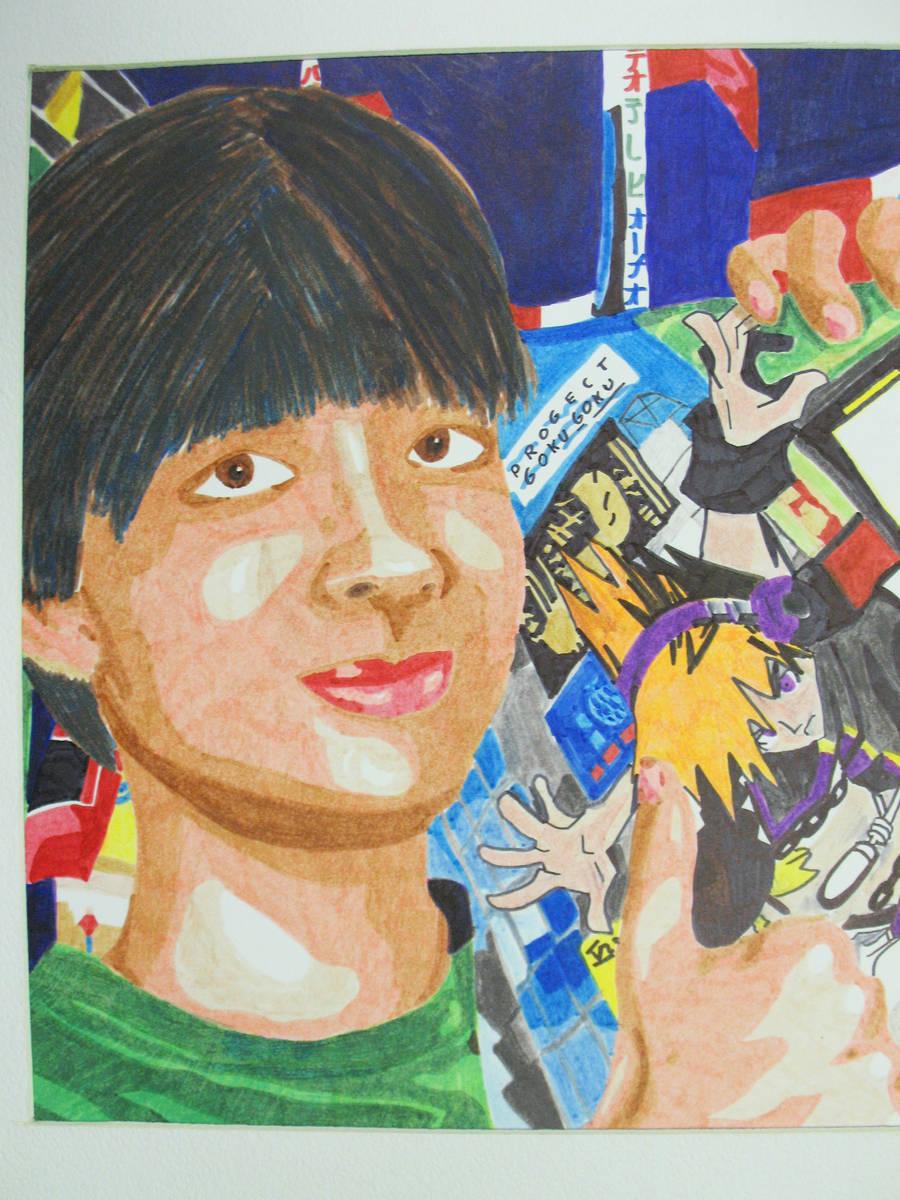 Yoshi-Pro9414's Profile Picture