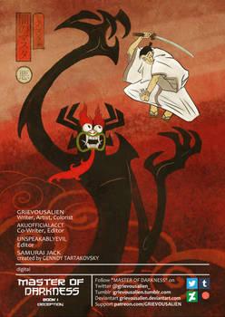 Master Of Darkness: Deception (credits)