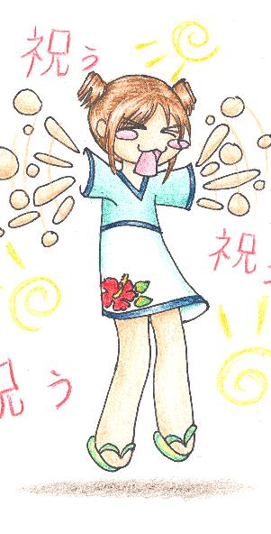 aokimeiwaru's Profile Picture