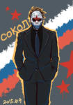 payday - 2015.10.9