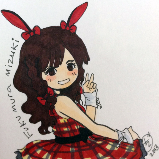 Mizuki in Winter Concert Outfit by PucchiQ