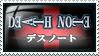 Death Note stamp