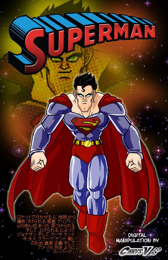 fc03.deviantart.net/fs70/f/2010/177/c/8/Manga_Superman_by_Chris_V981.jpg