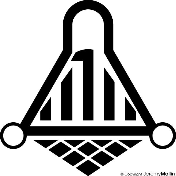 Darth Logo by JeremyMallin
