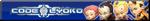Code Lyoko | Button by Howie62
