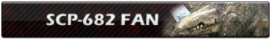 SPC-682 Fan
