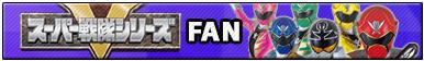 Super Sentai Fan