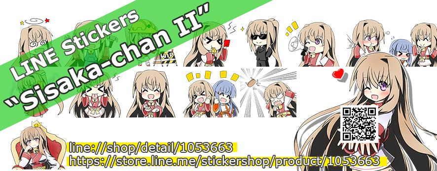 Sisaka-chan II by tenkaminari