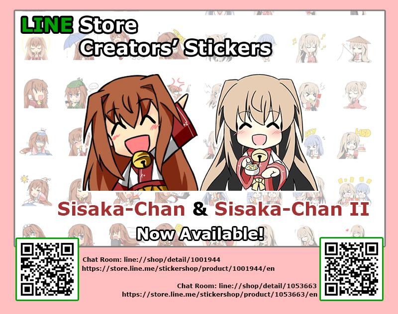 Sisaka-chan and Sisaka-chan II by tenkaminari