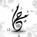 prophet muhammed's name