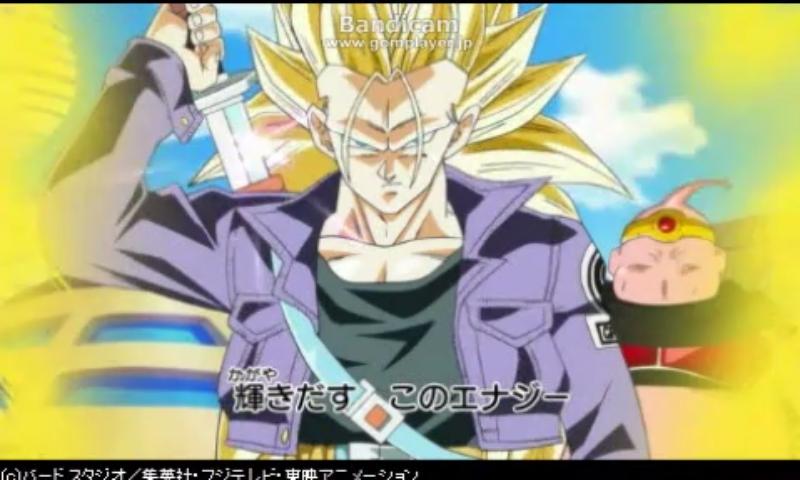 Ssj3 Trunks Dragon Ball Heroes | www.imgkid.com - The ...