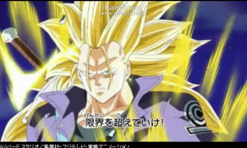 Dragon Ball Heroes: Super Saiyan 3 Future Trunks by ...