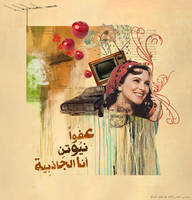 New design by dhii