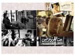 fawasel Magazine