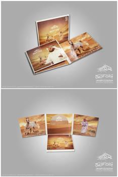 alafasy cd cover