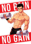 No Pain No Gain 1