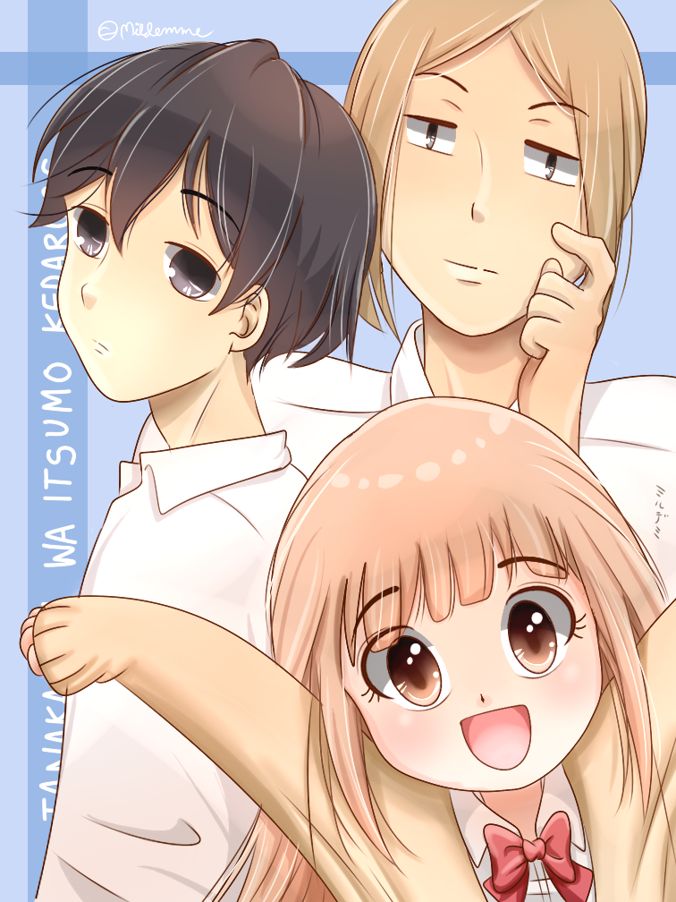 Tanaka-kun and friends by Mildemme