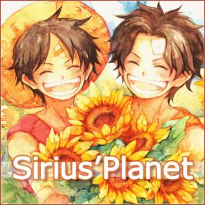 SiriusPlanet's Profile Picture