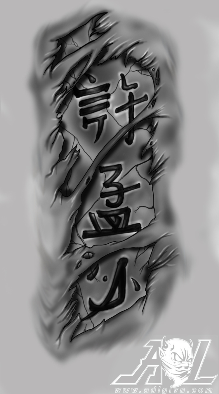 chinese letters tattoo by 71adl17 on deviantart. Black Bedroom Furniture Sets. Home Design Ideas