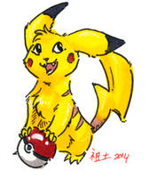 a happy pika by not-fun
