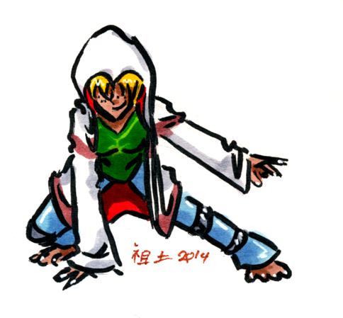 abby the assassin