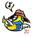 dunsparce in a floppy hat