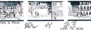 'nan ka aru' comic live on GenderTerror by not-fun