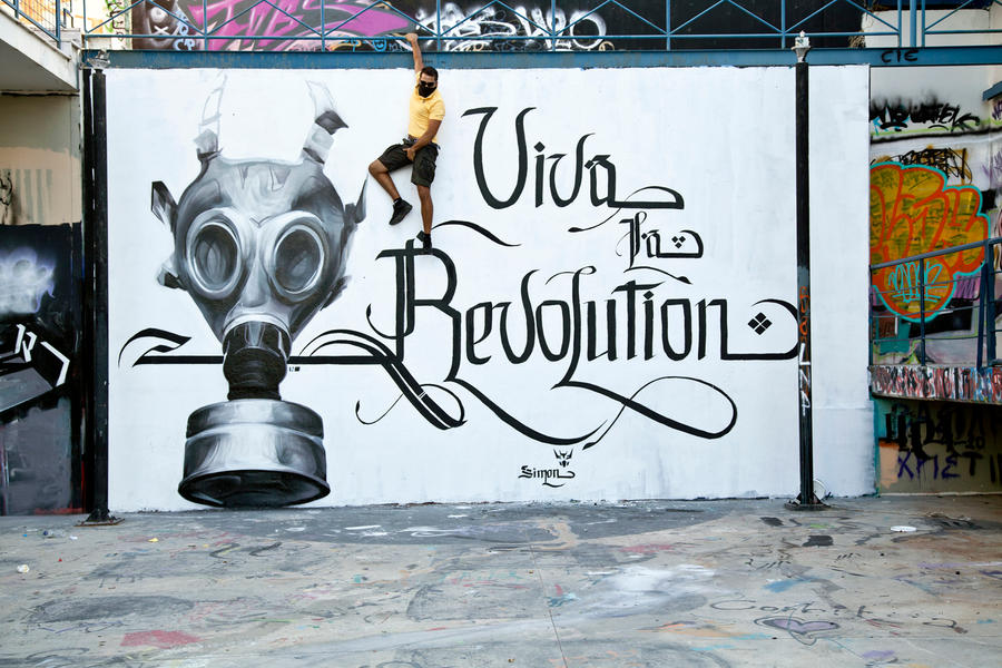 Viva La Revolution by urban-street-art
