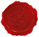 seal stamp
