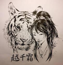 Yue Qianshuang