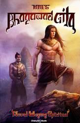 bhagawad gita by Froitz