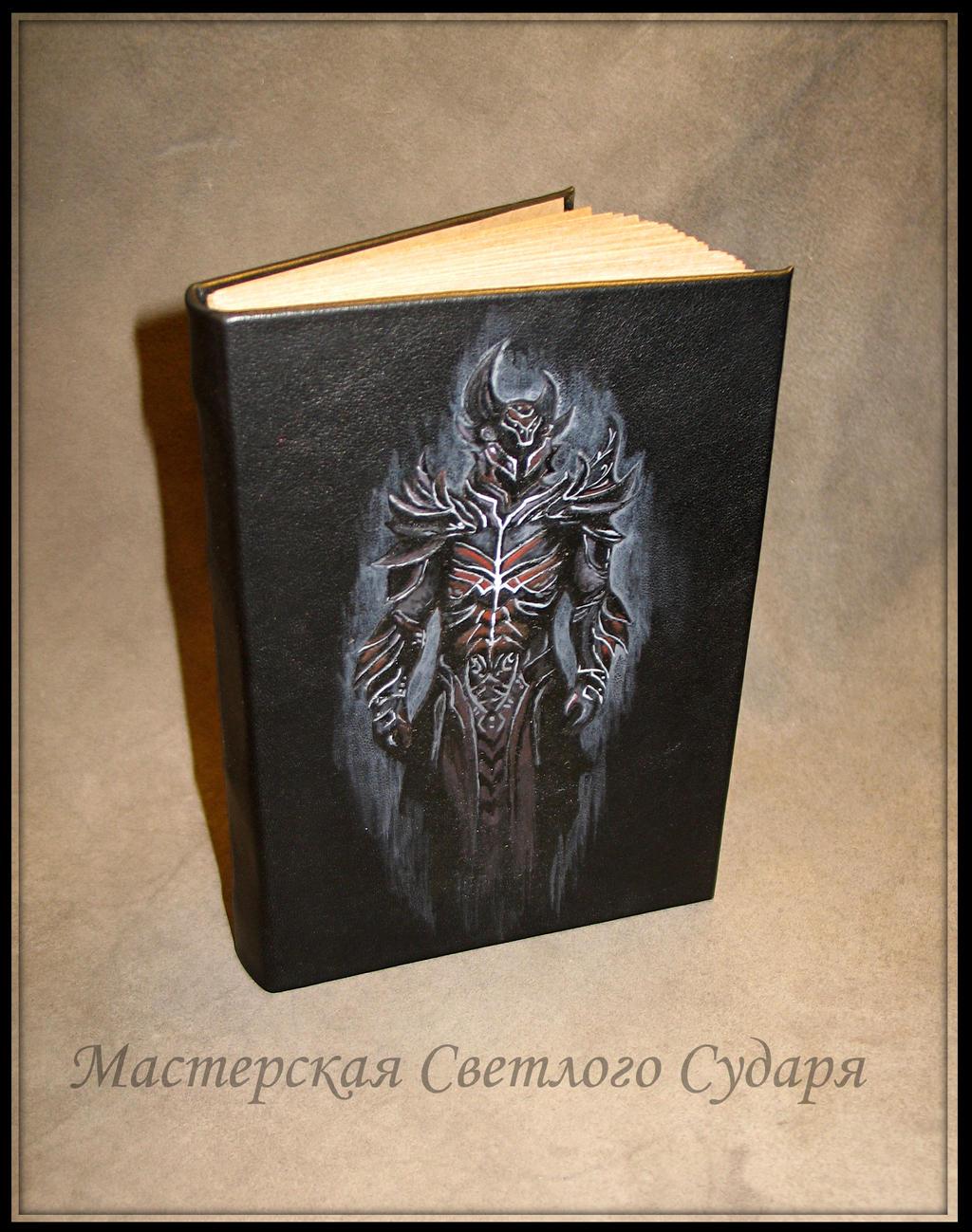 Notebook Daedra by Svetliy-Sudar