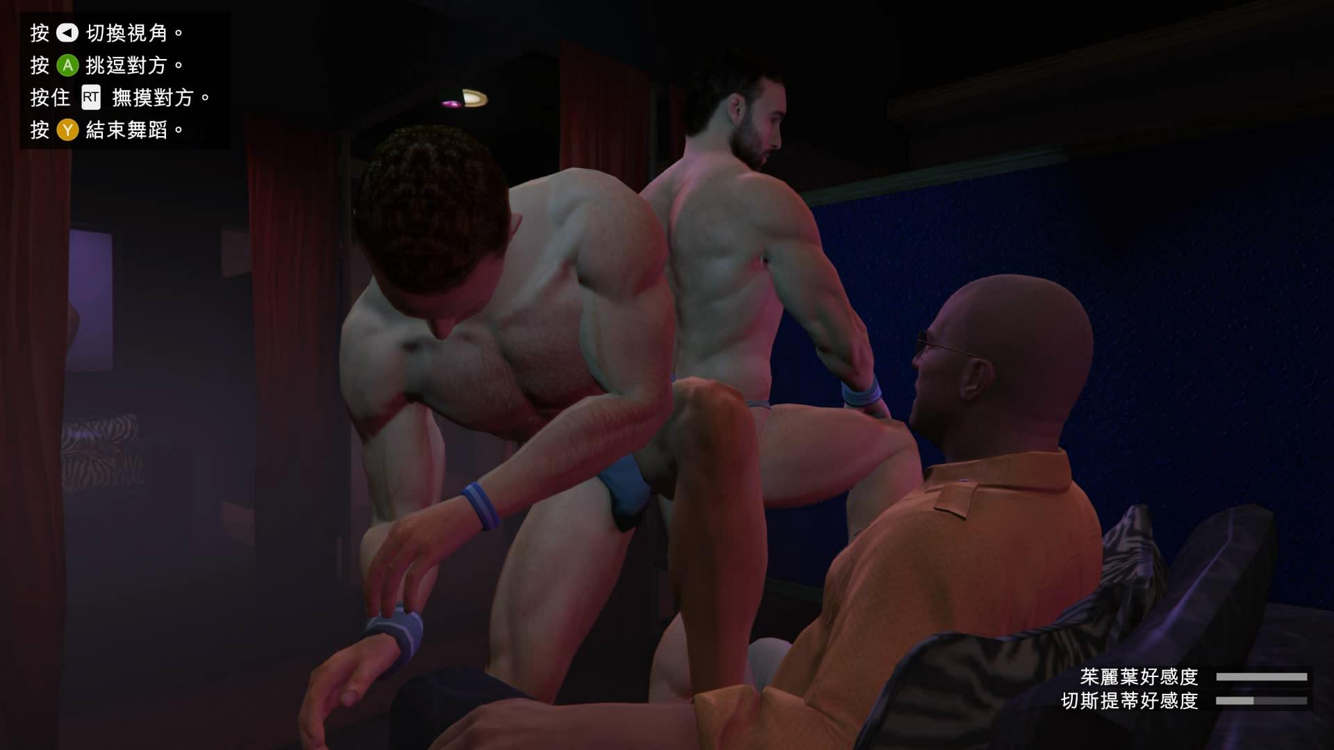 Male stripper forum