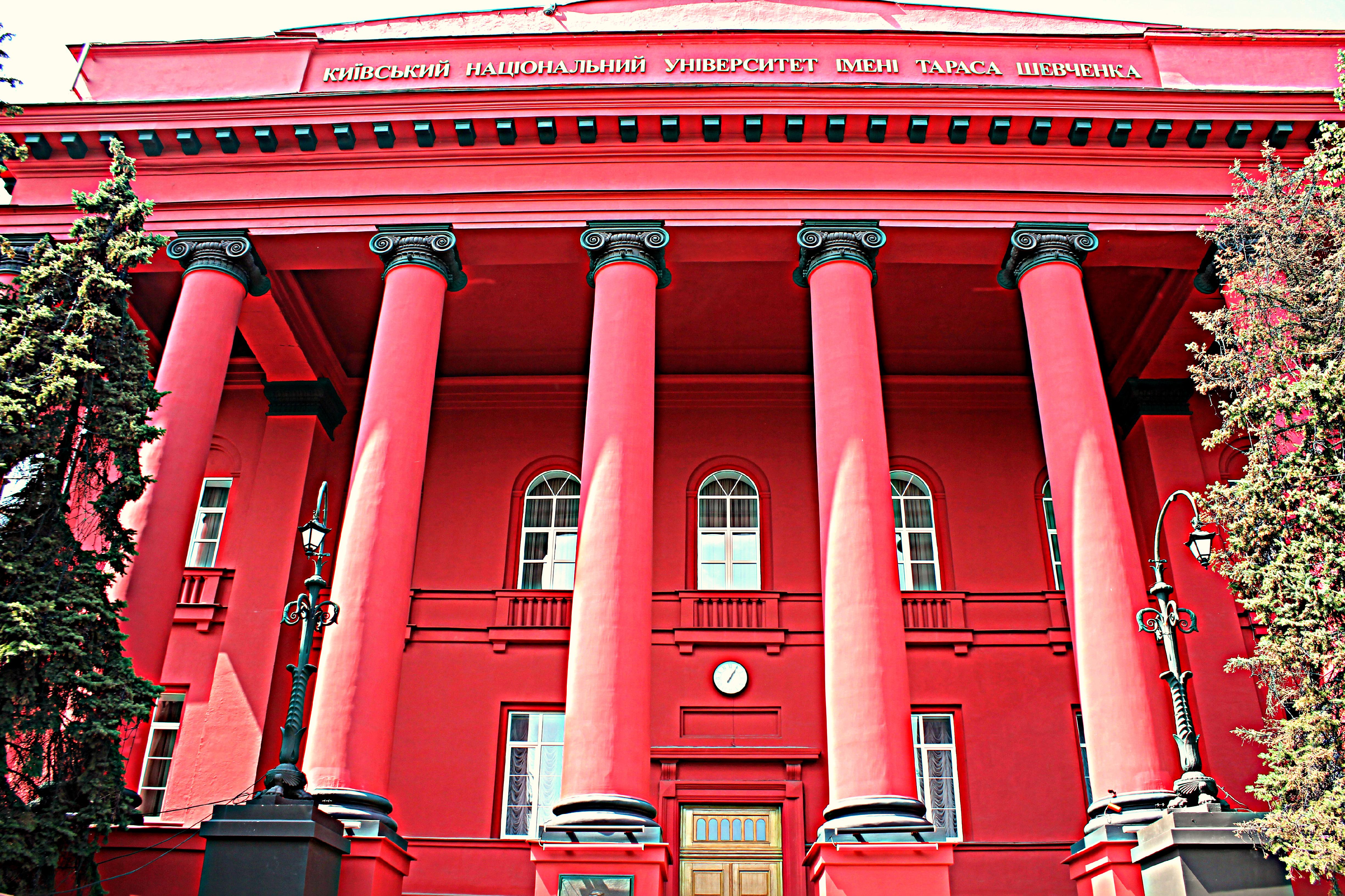 Kiev National University by julismith
